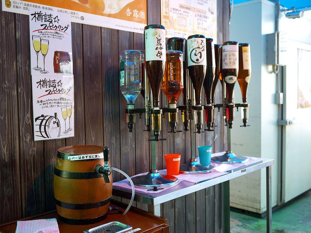 ビールは新商品も続々!ビール以外のドリンクも大充実