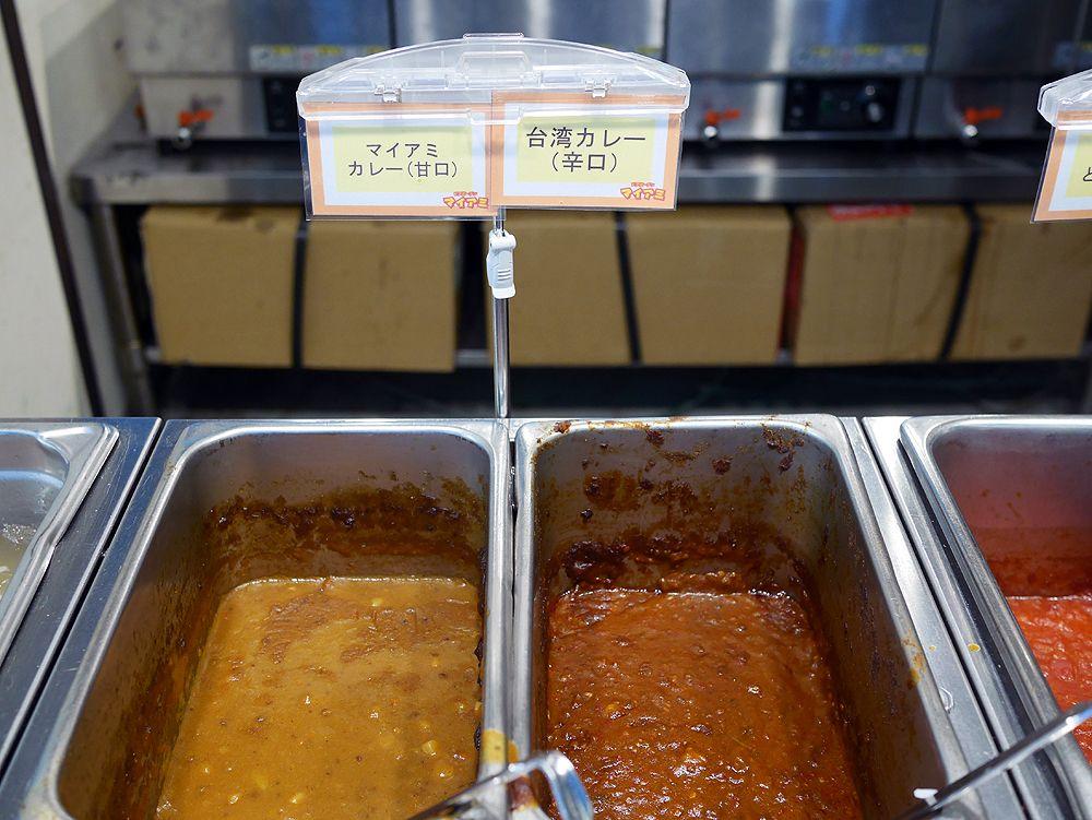 新メニューの台湾カレーは必食!サプライズスイーツにも注目