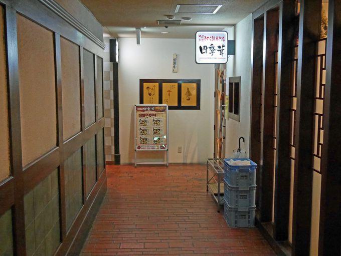 ビルの地下1階は別世界!?ディープな店構えにドキドキ!