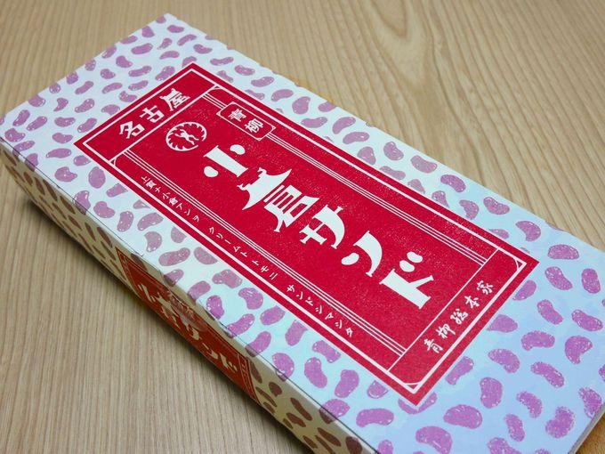 老舗和菓子が作る本気のお菓子!箱もかわいい「小倉サンド」