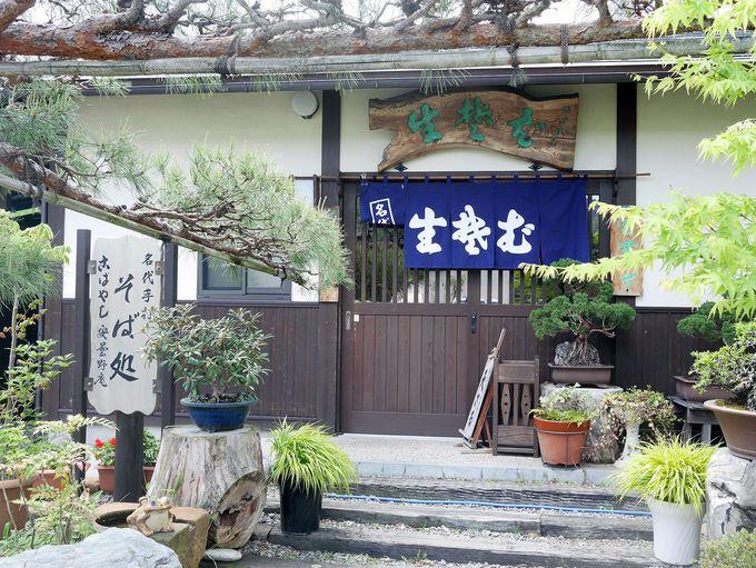 松本の老舗「こばやし」の支店が、安曇野にもある!
