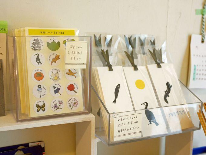 お土産にぴったりの、岐阜にまつわるオリジナル文具も。