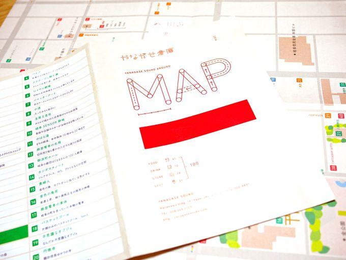 柳ヶ瀬を歩くなら必携!やながせ倉庫周辺MAPをゲットしよう。