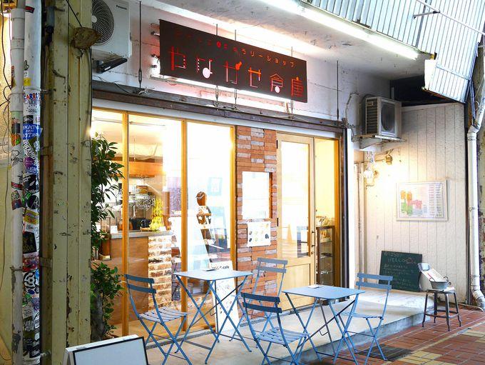 柳ヶ瀬商店街の北端に、若きクリエイターのエネルギーが密集。