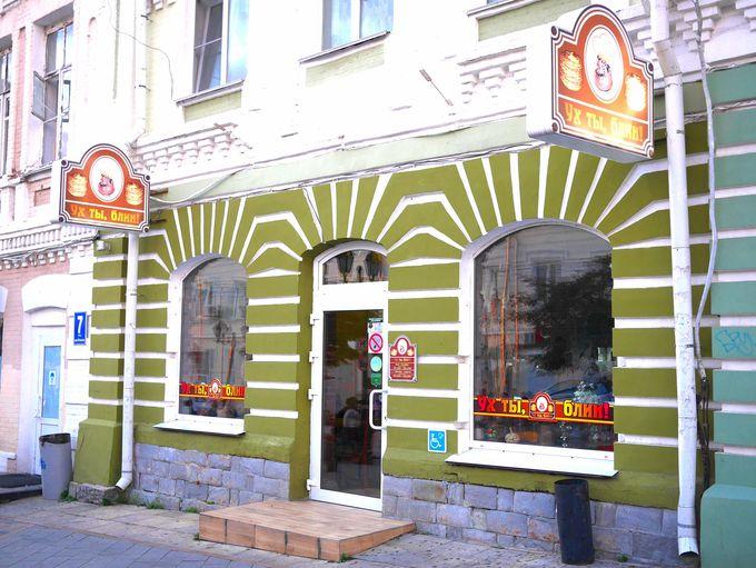 ウラジオストクにあるブリヌイの名店「ウフ・トゥイ・ブリン」