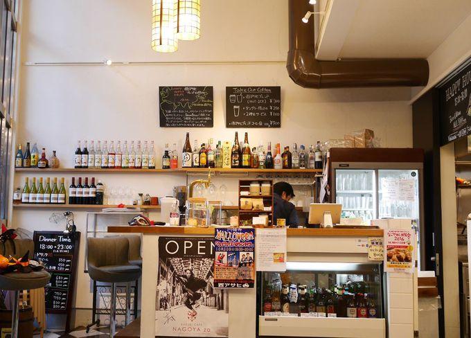 昭和レトロな老舗喫茶が、スタイリッシュにリニューアル