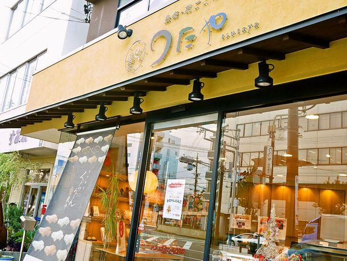 つたや製菓舗は、地元に根差した老舗和菓子店