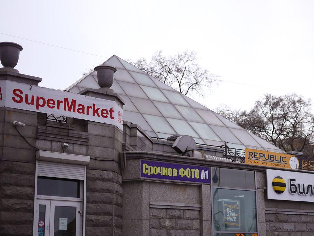 ビールを買えるのは、スーパーマーケット