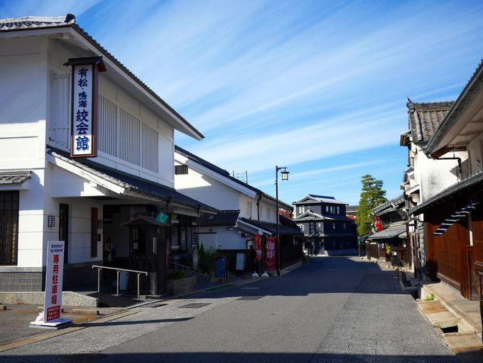 名古屋の町並み保存地区に建つ、有松・鳴海絞会館