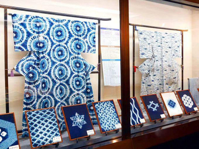 有松・鳴海絞会館2階は、有料展示エリア