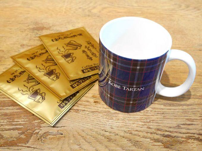 自分に買いたい、神戸タータンの雑貨いろいろ