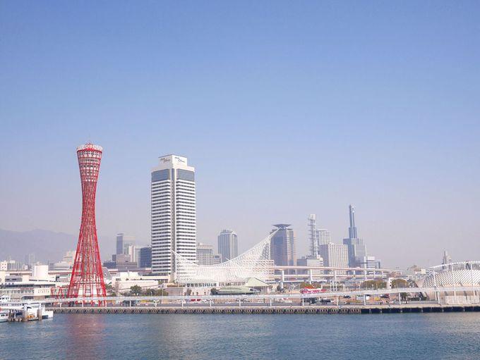 開港150年!港町神戸をデザインした「神戸タータン」とは