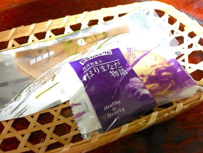 「あいたた最中」ほか、オリジナル和菓子も多数