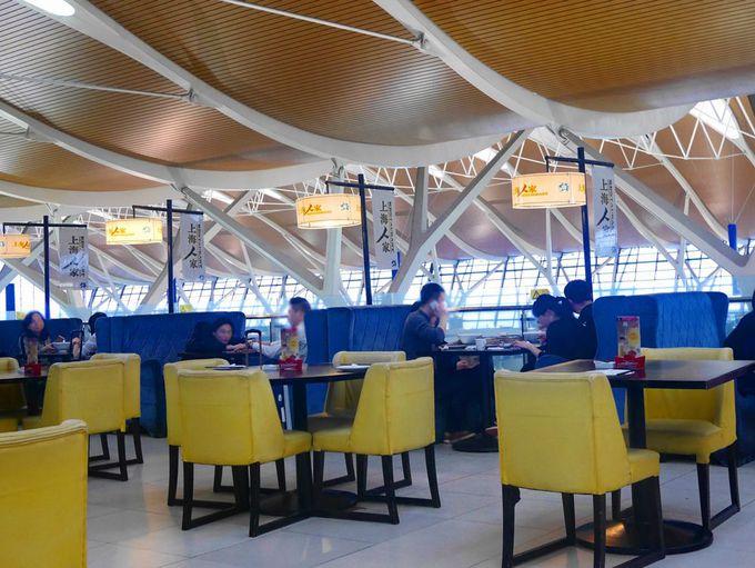 第2ターミナルの出発ロビーにある「上海人家」