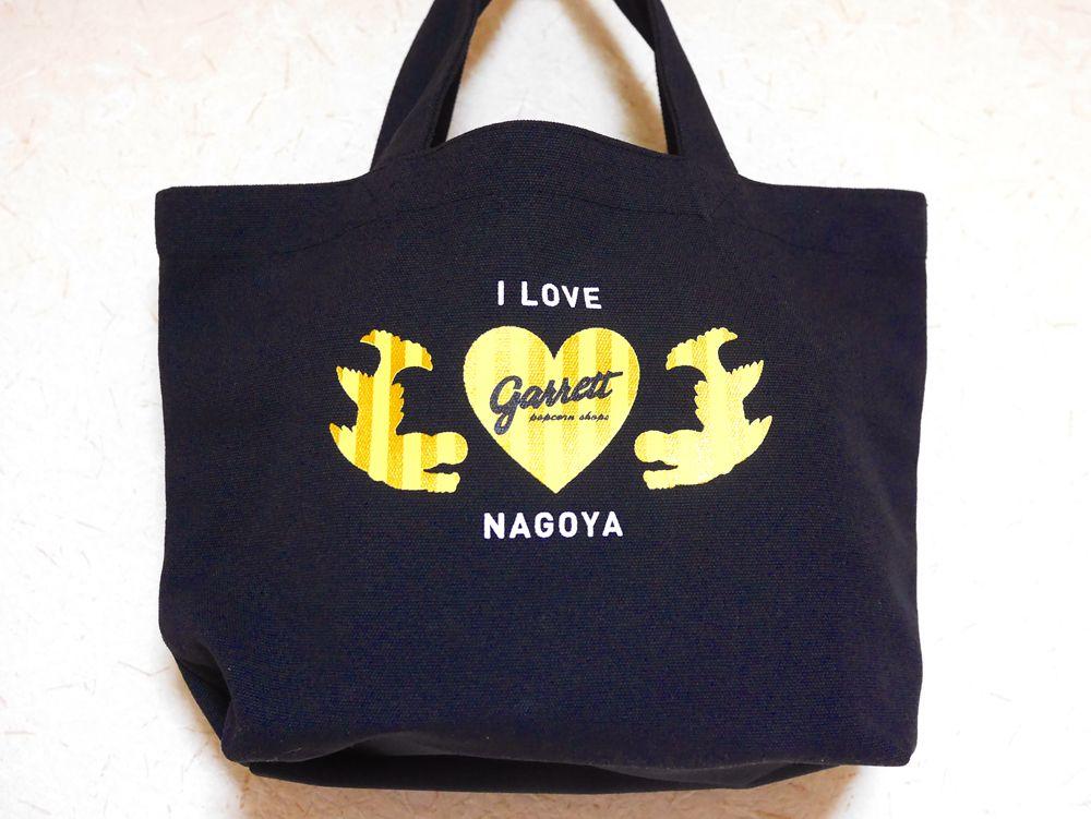I LOVE NAGOYA!しゃちほこデザインの限定ミニトートも