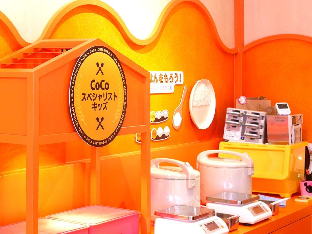 ココイチ体験ができる!かわいい内装のメイカーズピア店