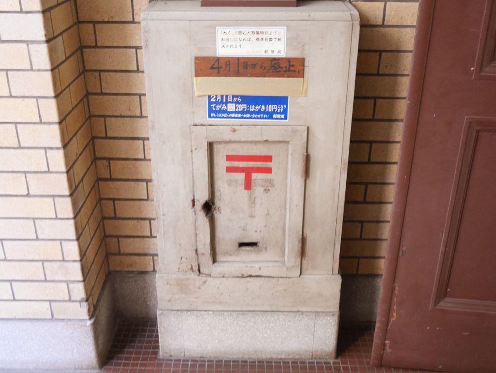 ハガキが10円に値上げ!?愛知県庁本庁舎でも時間旅行