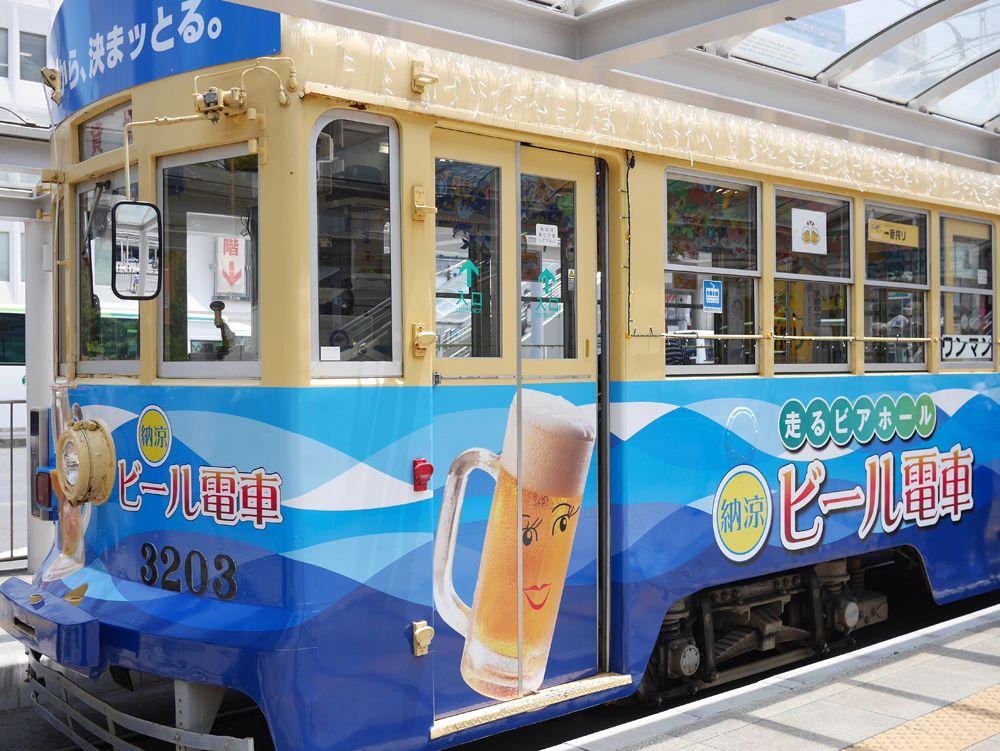 豊橋の夏の風物詩!豊橋鉄道「納涼ビール電車」