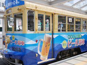 豊橋の夏、納涼ビール電車の夏!路面電車が走るビアホールに