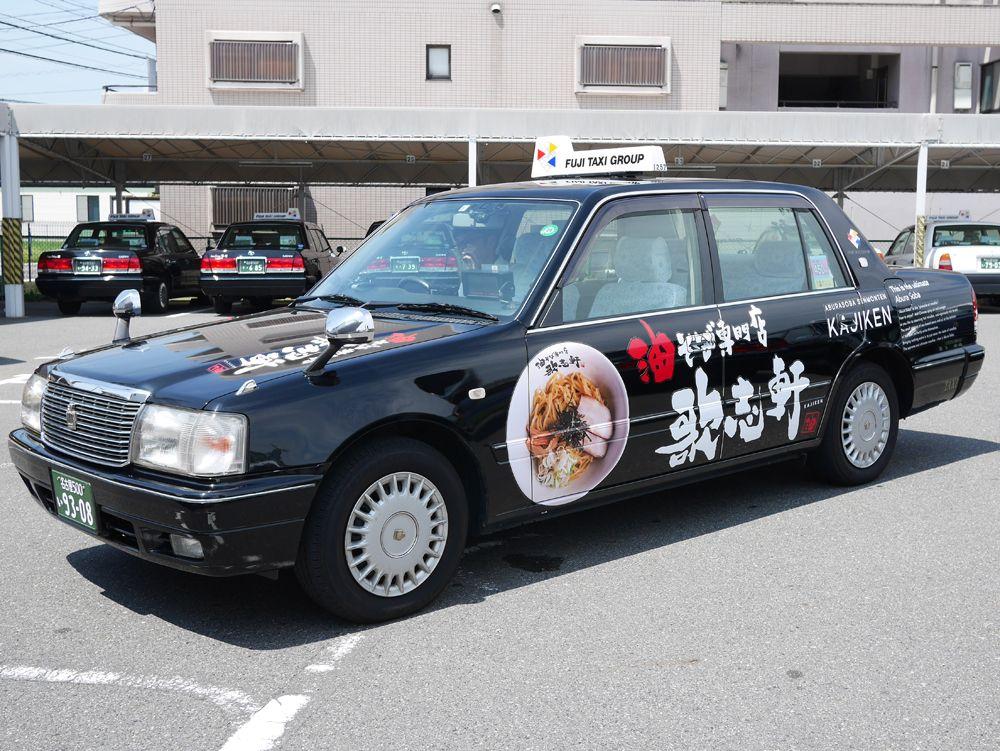 新コラボ続々!フジタクシーが名古屋を楽しくする!