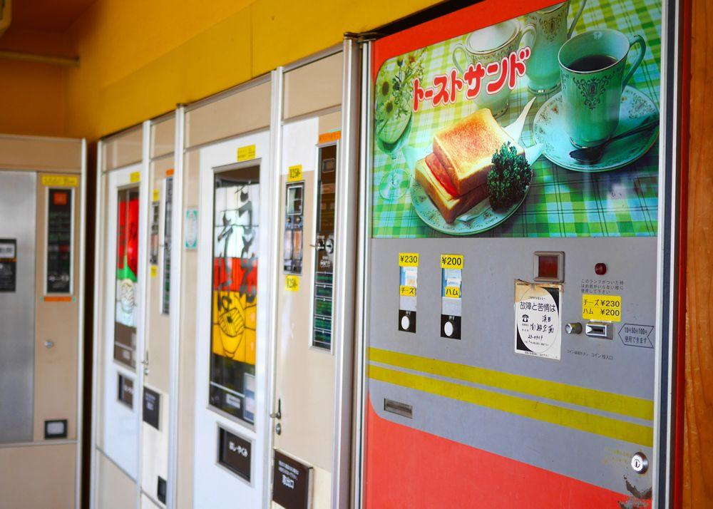 朝食は、西日本唯一の自販機ホットサンドで