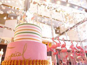 ヒルトン名古屋でトロピカル・フラミンゴパーティー!爽やかサマーデザートビュッフェ
