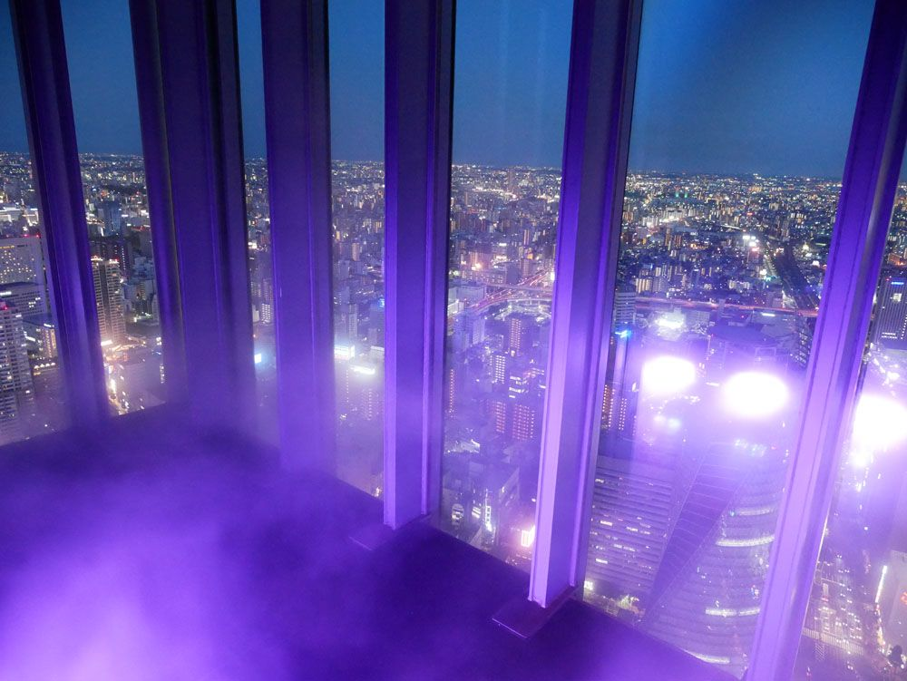 地上220m!名古屋でいちばん高い場所にあるビアガーデン