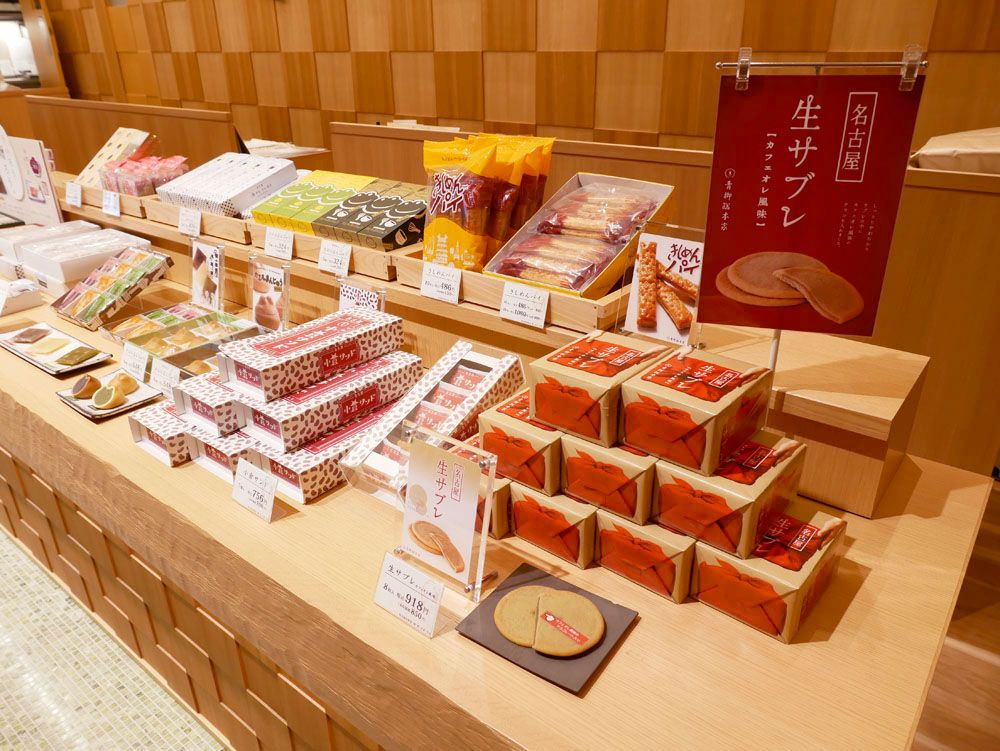 JR名古屋駅から徒歩1分!KITTE名古屋店