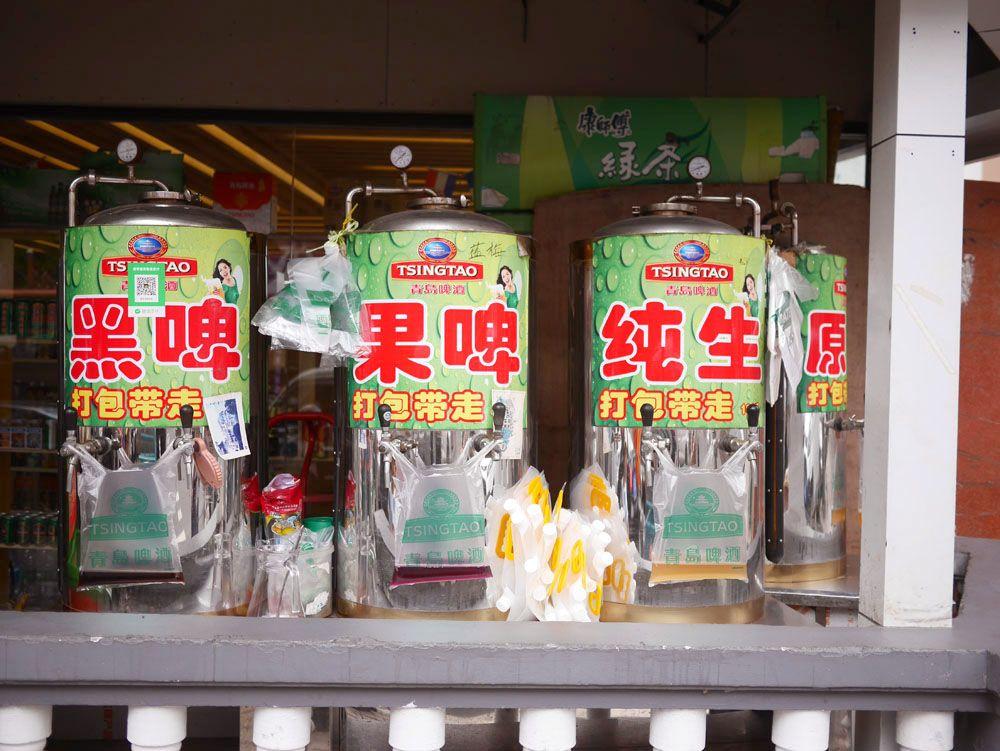 種類豊富で手軽な、青島ビール街