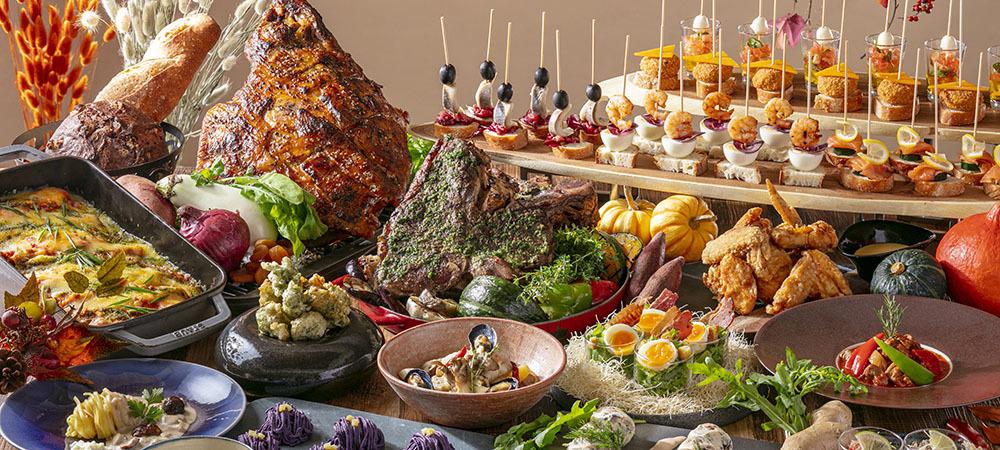地元食材と世界の食文化が融合したビュッフェ
