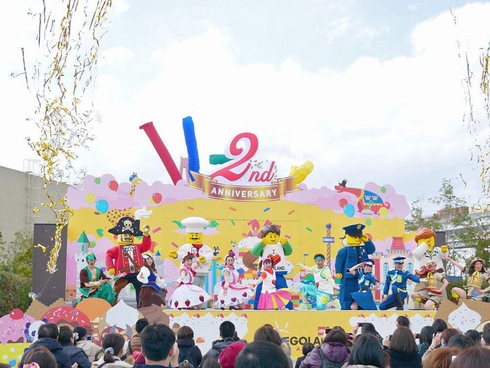 2周年の春はレゴニンジャゴー!レゴランド・ジャパンのアニバーサリーイベント