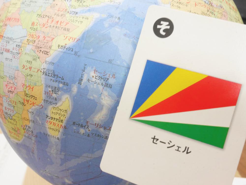 本や地図、地球儀で学びを広げよう!