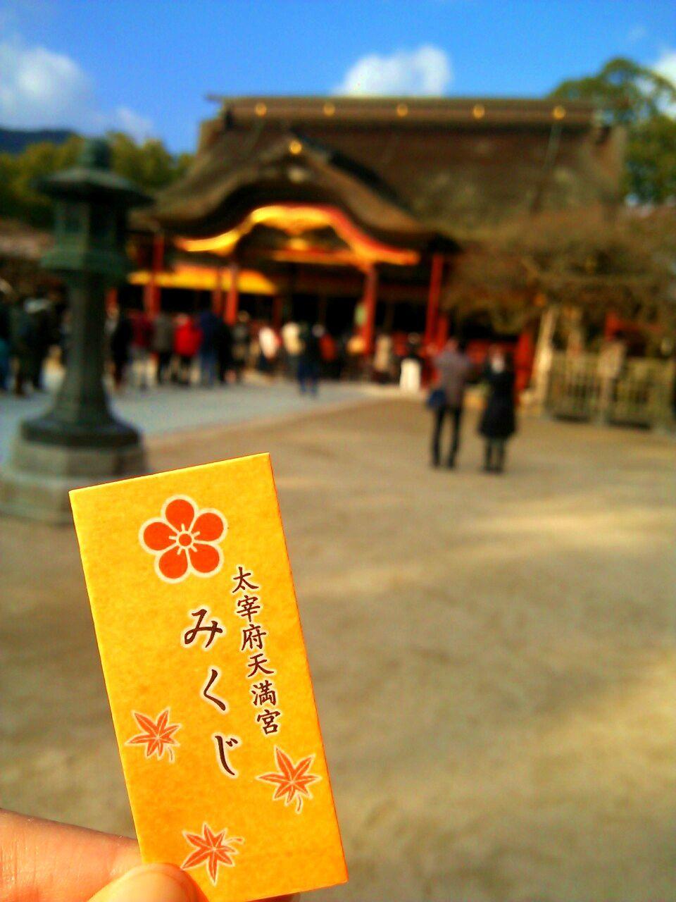 福岡に来たら「天神さま」太宰府天満宮にお参り!
