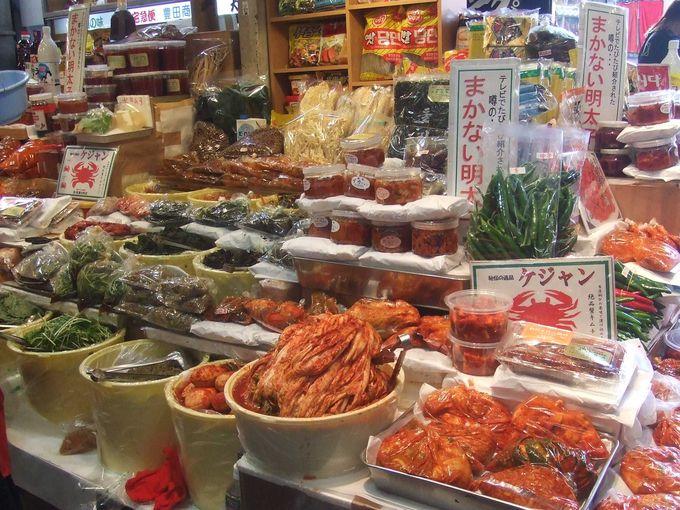 在日韓国人の人たちのパワーがつくり出した食文化。