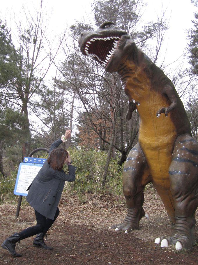 「茶臼山恐竜園」ってどんなところ?