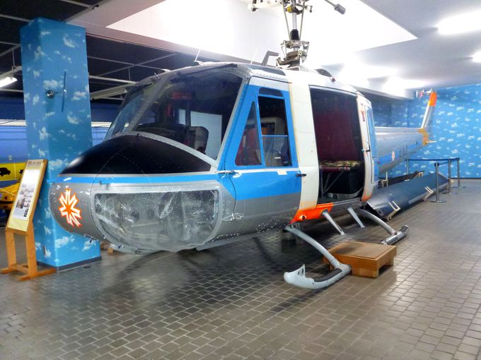 乗って体験!防災救急ヘリコプター。