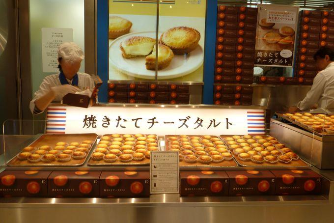 北海道の玄関口新千歳空港で買える激ウマ土産!