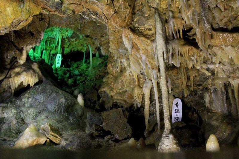 希少な高純度の鍾乳石!北海道天然記念物「当麻鍾乳洞」