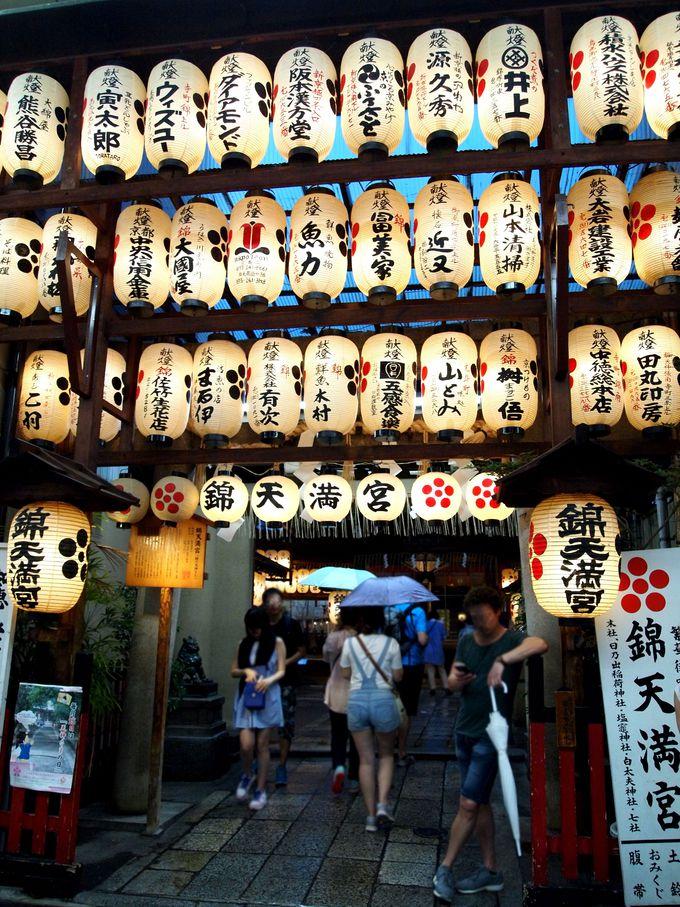 フィニッシュは街中神社「錦天満宮」で参拝しよう!!