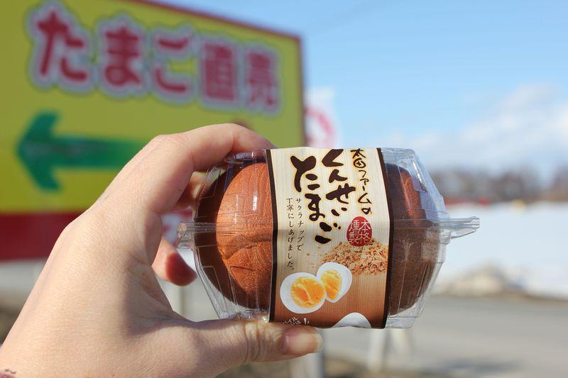 たまごかけご飯ファン必訪の直売所!江別市「太田ファーム」