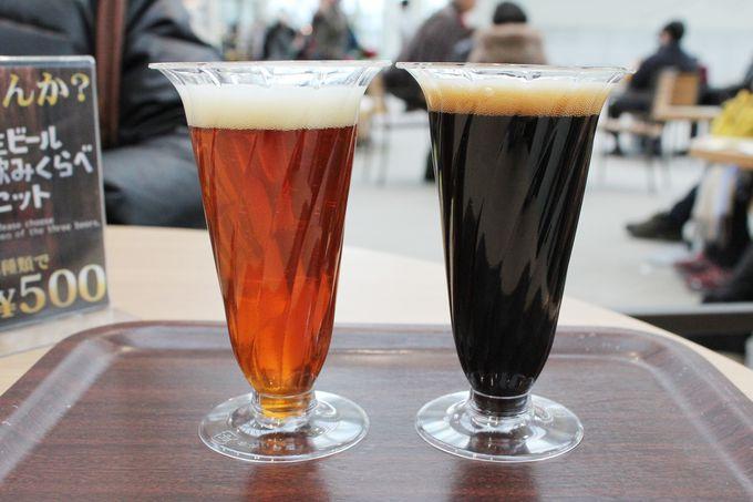 シメは地ビールで乾杯!飲み比べセットで歴史ロマンに酔いしれて