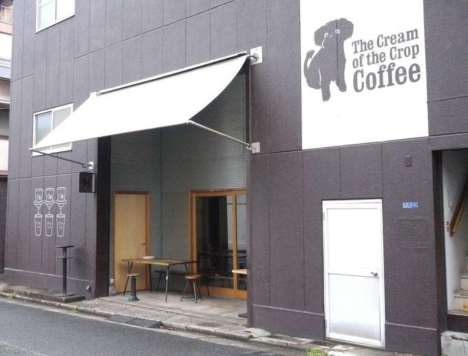 先駆者的存在「ザ・クリーム・オブザ・クロップ・コーヒー」