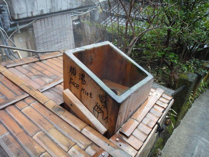 黒川温泉を浴衣に下駄で散策!無料の「顔湯」を体験しよう