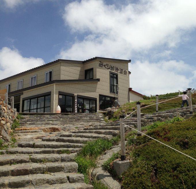 徒歩でしかいけない、日本一高所の天然温泉、みくりが池温泉!