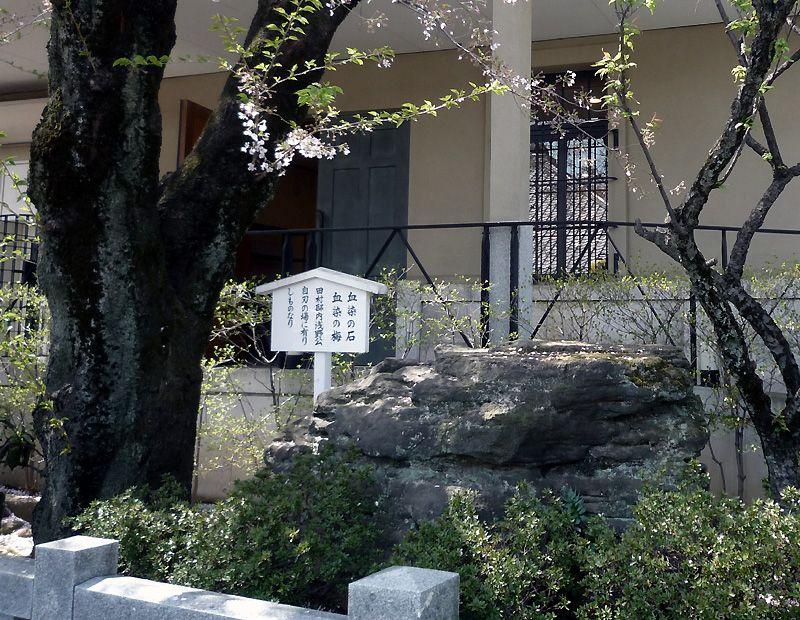 赤穂浅野家菩提寺は「泉岳寺」