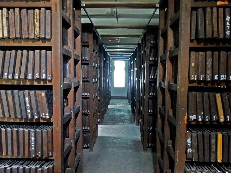 江戸時代の偉業を発信する『温故学会』