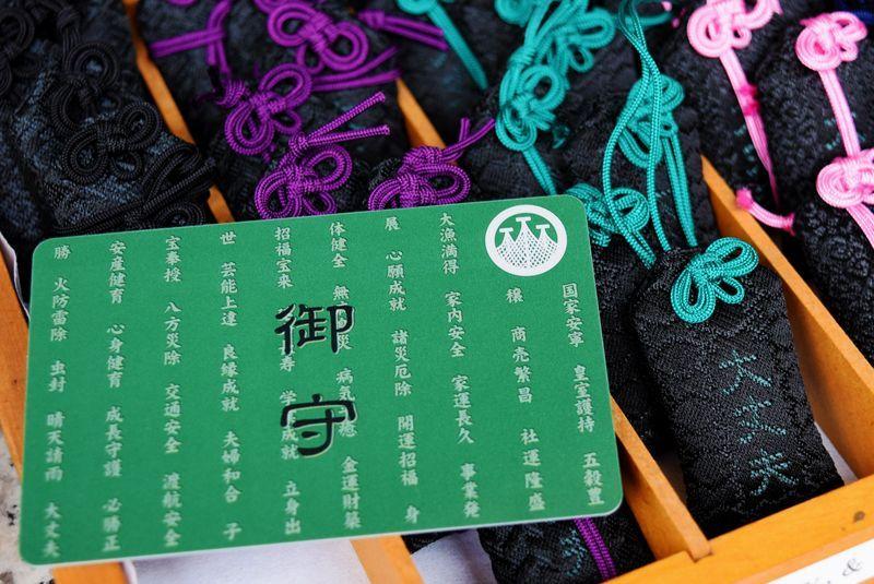 カード御守で大丈夫!三社祭にこち亀の浅草神社って、どんな神社?