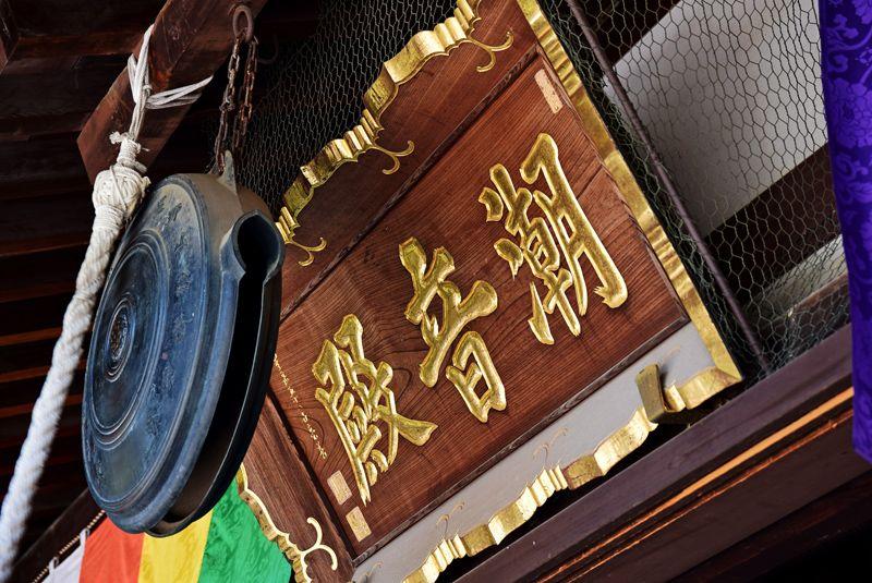 観光のジグソーパズル!小江戸川越「喜多院」を彩る名所ピース散策