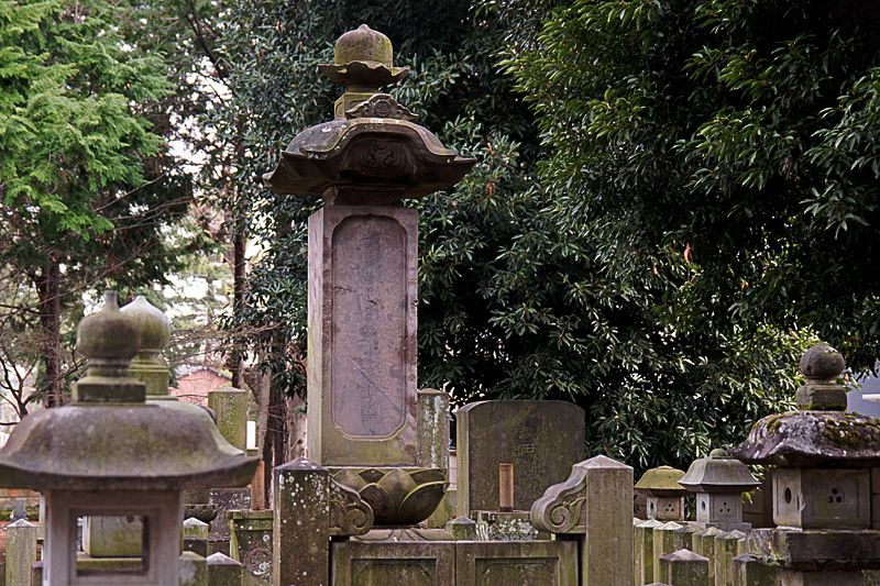 歴史的偉人を偲ぶ墓所