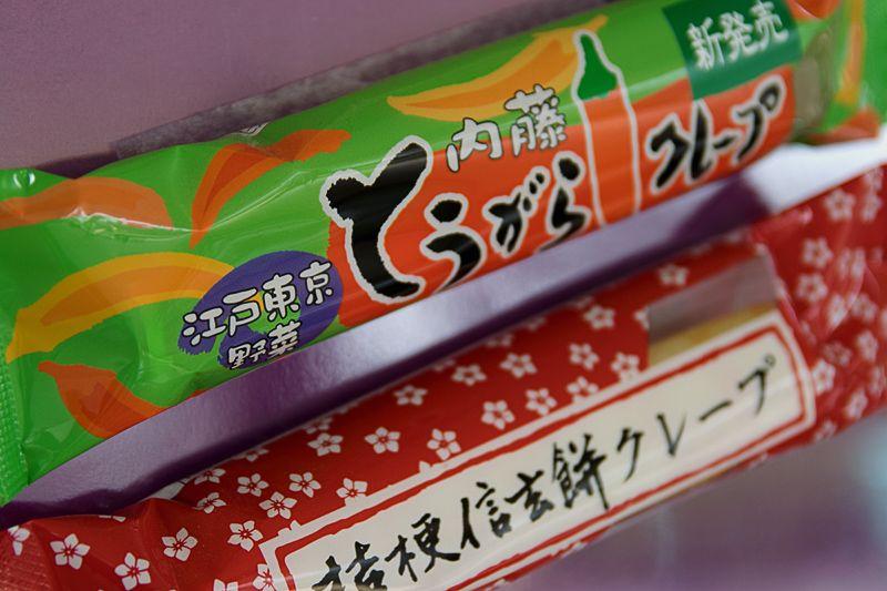 土産やイベントも江戸東京野菜